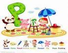 儿童动画下载动画网站动画书,儿童动画下载网站