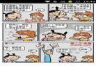 阿衰漫画在线阅读离线下载版猫小乐_不用下载的阿衰漫画