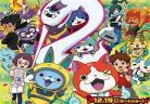 日本动画世界第一第一次世界大,日本动画校园