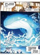 魔女与魔神动漫第二部山田君与七个,魔女与暖男