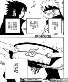 火影忍者漫画乳影G 火影忍者究极风暴4几g